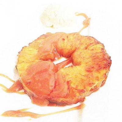 Ananas rôti aux quatre Epices