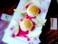 Crème glacée Pomme Cannelle coulis de Groseilles et Spéculoos