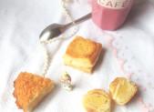 Café Gourmand des Rois